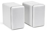 Repro Jamo DS4 White
