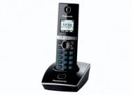 Telefon Panasonic KX-TG8051 FXB
